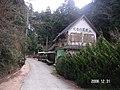 Chihaya, Chihayaakasaka, Minamikawachi District, Osaka Prefecture 585-0051, Japan - panoramio - yokoyokoi.jpg