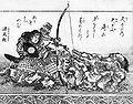 Chinsetsu Yumihari-zuki.jpg