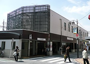 Chitose-karasuyama Station - East entrance, April 2012