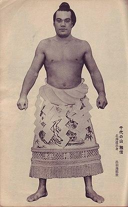 Chiyonoyama Masanobu 1958 Scan10005