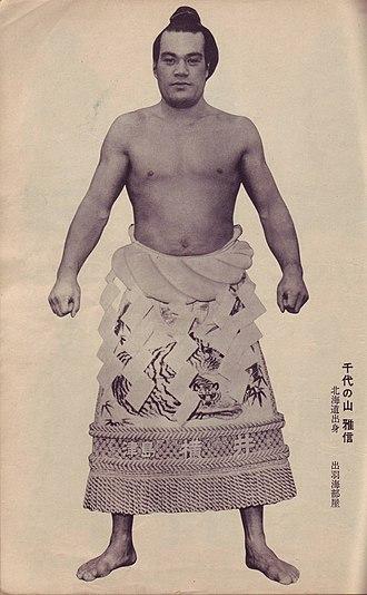 Chiyonoyama Masanobu - Image: Chiyonoyama Masanobu 1958 Scan 10005