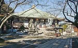 Chōshō-ji - The Taishakudō, the statue of Nichiren and the four Deva Kings