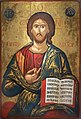 Christ Pantocrator (musée byzantin et chrétien, Athènes) (30095616593).jpg