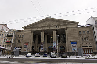 Cinema of Ukraine - Kiev movie theatre.