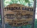 City garden Niš. IMG 3700.jpg