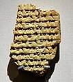 Clay Tablet. Old Persian cuneiform text mentioning the titles and conquests of the Achaemenid king Darius I, 521-486 BCE. From Susa, Iran. British Museum.jpg