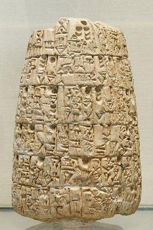 Ejemplo de Escritura Cuneiforme