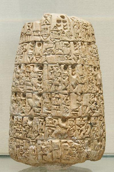 Archivo:Clay cone Telloh Louvre AO13239.jpg
