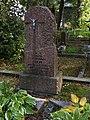 Cmentarz Prawosławny w Suwałkach (81).JPG