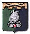 Coat of Arms Sengeleevskoe Stavropolskii krai.jpg