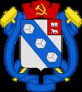 Coat of Arms of Berezniki (Perm krai) (1981).png