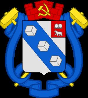 Berezniki - Image: Coat of Arms of Berezniki (Perm krai) (1981)