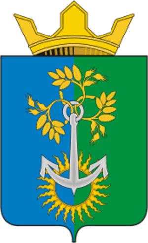 Nizhnyaya Tura - Image: Coat of Arms of Nizhnyaya Tura (Sverdlovsk oblast)