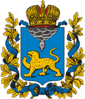 Pskov Governorate - Image: Coat of Arms of Pskov gubernia (Russian empire)