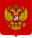 Description de l'image  Coat of Arms of the Russian Federation.svg.