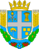 Coat of arms of Korosten Raion.png