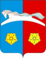 Coat of arms of Shabanovskoye.png