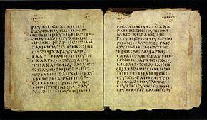 Il Codex Glazier, manoscritto contenente Atti