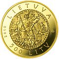 Coin commemorating the 600th anniversary of the Žalgiris Battle Aversum.jpg