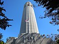 Coit Tower from the ground.jpg