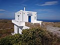 Commercial premises Kythnos.jpg