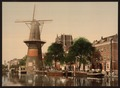 Coolvest, Rotterdam, Holland-LCCN2001699537.tif