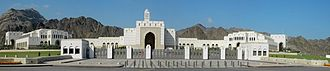 Council of Oman - Image: Council of State of Oman
