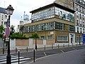 Creche israelite de Paris, 23 August 2006.jpg