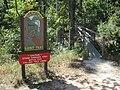 Crowleys Ridge State Park Dancing Rabbit Trail Paragould AR 02.jpg