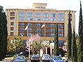 Crowne Plaza Cabaña Hotel Palo Alto 1.JPG