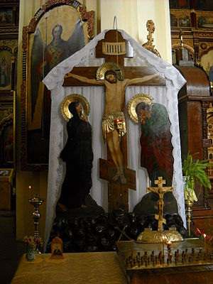 Memorial service (Orthodox) - Golgotha (Crucifixion icon), Orthodox cathedral in Vilnius. The lity tray (memorial stand) is at lower right, where the memorial services are celebrated. The stand has holders for the faithful to place candles.