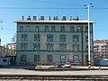 Déli station, rail transport staff building, 2019 Krisztinaváros.jpg