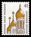 DBP 1993 1687 Russian Church Wiesbaden.jpg