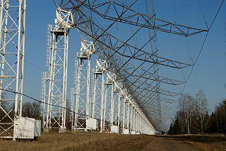 Pushchino Radio Astronomy Observatory