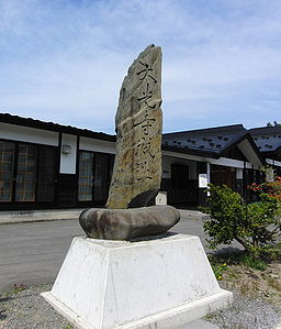 大光寺城址