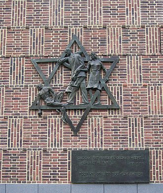 "Amalek - ""Davidster"" (Star of David) by Dick Stins is a Holocaust memorial in The Hague. The text at the side (in Dutch and Hebrew) is from Deuteronomy 25:17, 19 – ""Remember what Amalek has done to you ... do not forget."""