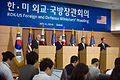Defense.gov News Photo 100721-D-7203C-024 - South Korean Defense Minister Kim Tae-young right South Korean Foreign Minister Yu Myung-hwan second from right Secretary of Defense Robert M.jpg