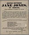Deisyfiad Gostyngedig Jane Jones 1859.jpg
