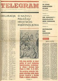 The Declaration was published in the March 17, 1967 issue of Telegram.