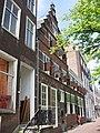 Delft - Oude Delft 39.jpg