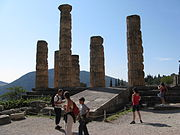 The Tholos at base of Mount Parnassus: 3 of 20 Doric columns.