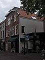 DenHaag Maliestraat1.jpg