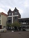 foto van Theater Pepijn/Filmhuis