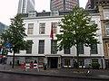 Den Haag - Herengracht 23.JPG