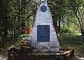 Denkmal an der Demarkationsline zwischen Finkenstein am Faaker See und Pogöriach, Kärnten.jpg