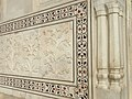 Detail of Facade - Taj Mahal - Agra - Uttar Pradesh - India - 02 (12650278885).jpg
