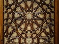 Detail of Ivory-Inlaid Door Panel - Egypt c. 1320 - Museum of Islamic Art - Doha - Qatar (33812350314).jpg