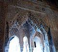 Detalles de la Alhambra.JPG