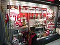 Detroit Red Wings Memorabilia, Joe Louis Arena, Detroit, Michigan (21515814328).jpg