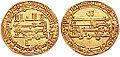 Dinar of al-Muqtadir, AH 298.jpg